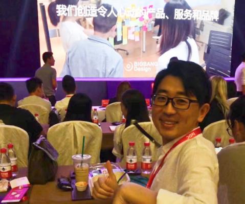 华理专访 郝梁梁:打破疆界,不畏创新